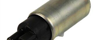 Топливный насос Bosch 0 580 453 453
